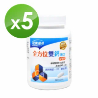 【永信藥品】健康優見雙效鈣鎂2:1強效錠60錠x5瓶(檸檬酸鈣+海藻鈣添加)