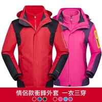 【Alishia】男女款3D立體防風連帽兩件套三合一戶外衝鋒外套 M-4XL(現+預  男三色 / 女四色)