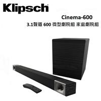 KLIPSCH 古力奇 3.1聲道 600 微型劇院組 家庭劇院組 Cinema-600