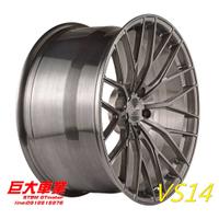 巨大車材 VS forged 單片式鍛造鋁圈 VS14 18吋 顏色 ET值 孔徑 全客製化鋁圈