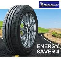 米其林 SAVER 4 205/55R16 輪胎 MICHELIN ENERY SAVER4