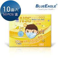 【愛挖寶】藍鷹牌 立體型2-4歲幼幼醫用口罩 50片*10盒 NP-3DSSSM*10