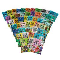 【領券滿額折50】三采~科學實驗王系列(全套1-50)【童書城堡】