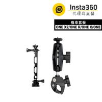 Insta360 ONE X2 / ONE R / ONE X / ONE 機車套餐(原廠公司貨)分期零利率