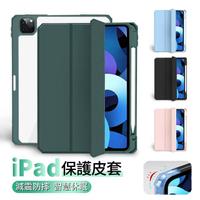 【ANTIAN】iPad Pro 12.9吋 2021版 亞克力透明後殼智慧休眠喚醒內置筆槽保護套