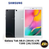 samsung Galaxy Tab A 8.0 (2019) LTE T295 (2G/32GB) 8.0吋平板電腦