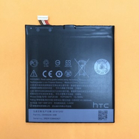 HTC ONE E9 E9+  E9PW E9X  手機電池更換   連工帶料    歡迎來電話洽詢