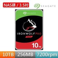 【搭金士頓64G隨身碟】SEAGATE 希捷 那嘶狼 IronWolf Pro 10TB 3.5吋 7200轉 含3年資料救援(ST10000NE0008)
