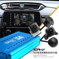 M6r CONVOX【360度環景輔助系統3D版】CRV5代 高畫質 全景畫面 四路顯示|BuBu車用品