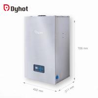 【Dyhot東湧】豪宅首選 強制排氣智慧變頻即熱式瓦斯熱水器(一級環保節能最低CO排放量安全護家省錢)