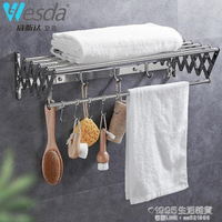 不銹鋼伸縮毛巾架304活動浴巾架浴室置物架摺疊晾衣架衣桿免打孔 全館八五折
