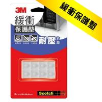 3M B1601 地墊地板保護墊-透-方16mm【文具e指通】  量販團購★