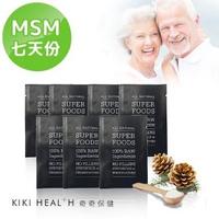 【KIKI-Health 奇奇保健】七天有感組! MSM有機硫3g×7(純粉末結晶 素食保健)