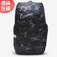 【現貨】Nike Elite Pro 後背包 健身 訓練 筆電夾層 前胸束扣 氣囊背帶 迷彩 黑【運動世界】DA7278-010