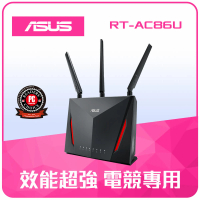 【ASUS 華碩】RT-AC86U AC2900 Ai Mesh 雙頻無線WI-FI分享器 路由器