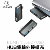 Type C 轉接頭 Macbook USB HUB 擴充器 轉接 多合一 USB 3.0 TF卡 HDMI 擴展塢