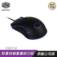 Cooler Master 酷碼 CM110 電競滑鼠 /RGB燈光/6000 DPI/人體工學設計/2年保/ PCHOT/酷媽
