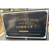 現貨 醫療口罩 平面口罩  成人口罩 兒童口罩 幼幼3D立體口罩