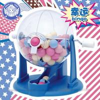 糖果扭蛋機  糖果機雙色球搖獎機創意生日派對活動婚禮 雙十一購物節 預購 可開發票玩具  雙十一購物節 預購