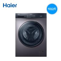 【全自動洗衣機】海爾10kg大容量家用變頻滾筒全自動洗衣機  EG100MATE3S