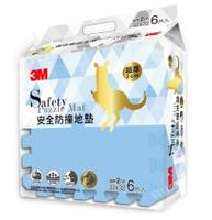 【3M】2019年新升級兒童安全防撞地墊32cm-6片/包(超商最多2包/件)