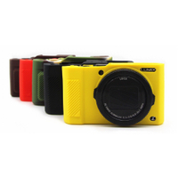 LX10 LX15 防滑 防塵 防摔 防跌 微单眼 相機 矽膠套 保護套 軟殼 適用 松下 DC-LX10 LX15