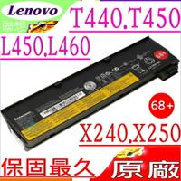 LENOVO X240 電池(原廠6芯)-聯想 X240S,T440,T440S7,X250,X270,K2450,L460,L470, 68+,45n1133,45n1124