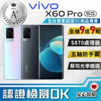 【vivo】X60 Pro 12G 8G+256G(原廠認證福利品 9成新以上保固一年)
