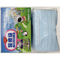 [CA小舖] 昌明  雙鋼印 兒童醫療口罩 - 藍 50片/盒