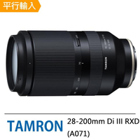 【Tamron】28-200mm F2.8-5.6 Di III RXD A071 騰龍 FOR E接環(平行輸入)