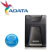 [富廉網] ADATA 威剛 HD650 4TB USB3.1 2.5吋行動硬碟