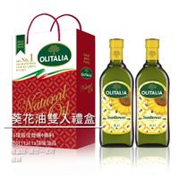 【奧利塔】葵花油雙入禮盒