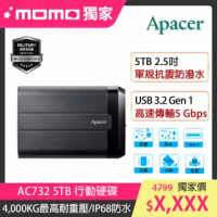 【Apacer 宇瞻】AC732 5TB USB3.2 2.5吋軍規抗摔行動硬碟