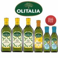 【Olitalia 奧利塔】純橄欖油1000mlx3瓶+頂級芥花油750mlx1瓶(+玄米油250mlx2瓶-禮盒組)