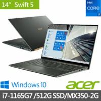 【贈Office 2021超值組】Acer Swift5 SF514-55GT-725L 14吋i7窄邊框極輕筆電-綠(i7-1165G7/16GB/512G SSD/M