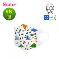 日本 Skater 幼兒立體醫療口罩-恐龍/洋娃娃(5入/包)
