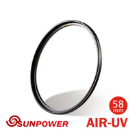 【SUNPOWER】TOP1 AIR UV 超薄銅框保護鏡(58mm)
