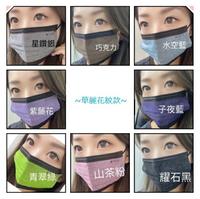 ~華麗花紋款~ 星安醫療用口罩(10入/盒)
