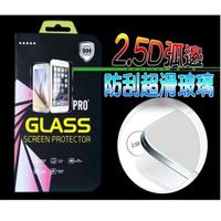 【PKG】For:三星 A5-2017玻璃保護貼(全透玻璃保護貼)