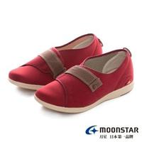 【MOONSTAR 月星】Pastel介護鞋(紅色)