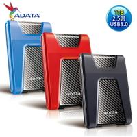 [富廉網] ADATA 威剛 HD650 1TB USB3.0 2.5吋行動硬碟