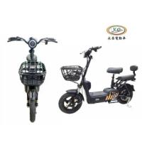 【Yongchang 永昌】YC-B2 可攜式鋰電版 電動輔助自行車(電動腳踏車永昌電動車)