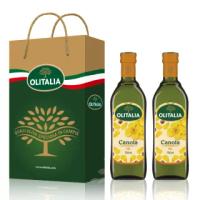 【Olitalia奧利塔】頂級芥花油禮盒組(750mlx2瓶)