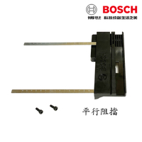 BOSCH博世 GKS12V-LI 鋰電圓鋸機 平行導規/集塵頭 直線導規 導板 平行阻擋 同10.8V-LI