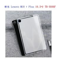 【清水套】聯想 Lenovo M10 + Plus 10.3吋 TB-X606F 布丁套 TPU 保護套