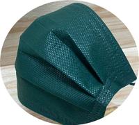 【MIT】翔緯醫用口罩-歐妮/精緻綠☆雙鋼印☆成人醫療口罩50入盒裝(7-11/全家取貨滿499元免運)