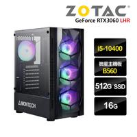 【NVIDIA】I5六核{劫}RTX3060-12G獨顯電玩機(I5-10400/微星B560/16G/512G_SSD)