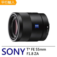 【SONY】卡爾蔡司 T* FE 55mm F1.8 ZA*(平輸)