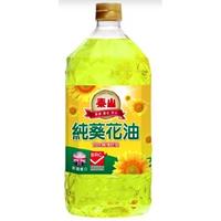 泰山 英國進口 100% 純葵花油 2L 3L