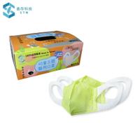 善存幼童立體醫用口罩(櫻草黃)-25入/盒/兒童醫療口罩